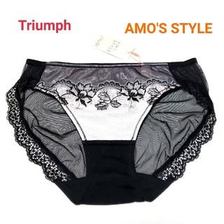 Triumph - Triumph アモスタイル ヘナタトゥレギュラーショーツ黒 M