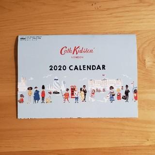 Cath Kidston - キャス・キッドソン2020年カレンダー