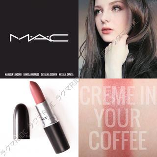 MAC - 【新品箱有】MAC クリームシーン クリームインユアコーヒー ブルベ版トープ♡