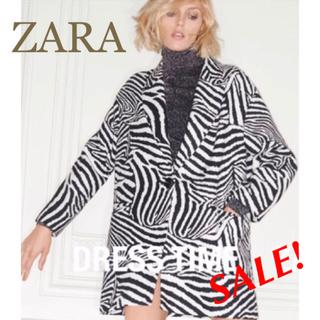 ZARA - 未使用!ZARA ゼブラコート♪ L ゆったりサイズ