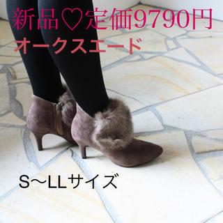 バニティービューティー(vanitybeauty)の新品♡ふんわりラビットファー♡ショートブーツ ご希望のサイズ 大特価‼️(ブーツ)