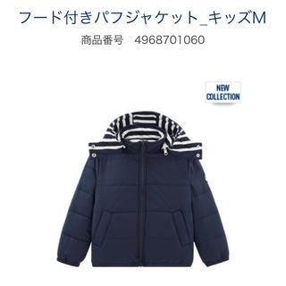 プチバトー(PETIT BATEAU)のプチバトー  フード付きパフジャケット ダウン コート 新品 12歳 152cm(コート)
