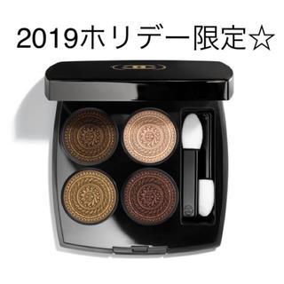 CHANEL - 2019ホリデー限定☆ シャネル レキャトルオンブル  342