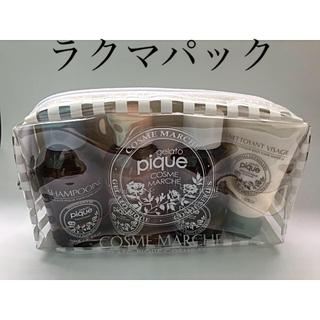 ジェラートピケ(gelato pique)のジェラートピケ トラベルキット(旅行用品)