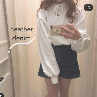 heather - 早い者勝ち!!ショートキモウ ウラケフーディー 白♡Heather
