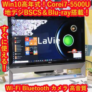 エヌイーシー(NEC)のWin10高年式!Corei7/ブルーレイ/メモリ8/HD1T/カメラ/高音質(デスクトップ型PC)