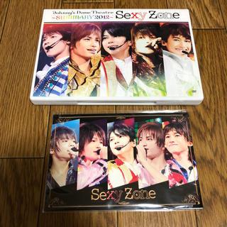 Sexy Zone - sexyzone ポストカード付き DVD