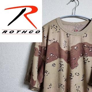 ロスコ(ROTHCO)のロスコ デザートカモ ビッグT ミリタリー ストリート 迷彩 米軍 USA(Tシャツ/カットソー(半袖/袖なし))