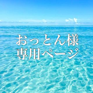 シャネル(CHANEL)の☆おっとん様☆専用ページ【新品未】CHANEL 5点(レギンス/スパッツ)