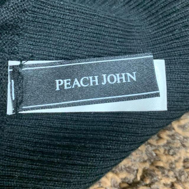 PEACH JOHN(ピーチジョン)のピーチ ジョン オフショルダーインナー レディースの下着/アンダーウェア(アンダーシャツ/防寒インナー)の商品写真