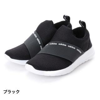 adidas - アディダス 24.5