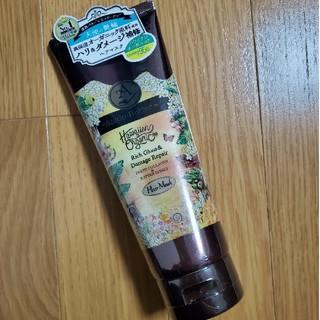 Ahalo Butter - アハロバター ハワイアンモイストマスク ヘアマスク