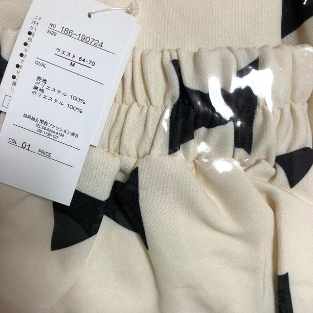 tocco(トッコ)のガーリーな遊び心♪りぼん柄タック入りフレアスカート ☆【zanole レディースのスカート(ひざ丈スカート)の商品写真