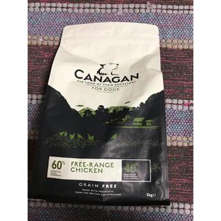 【新品未開封】カナガン 2kg×2袋 ドッグフード