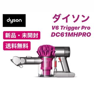 Dyson - 《新品・未開封》ダイソンハンディ掃除機 Dyson V6 Trigger Pro