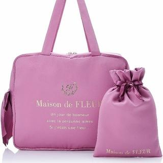 Maison de FLEUR - メゾンドフルール トラベル キャリーオン M
