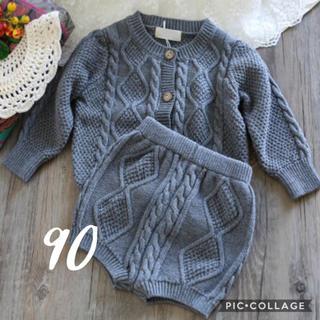 プティマイン(petit main)の即納◆ 韓国子供服 セットアップ ケーブルニット かぼちゃパンツ 2点セット(その他)