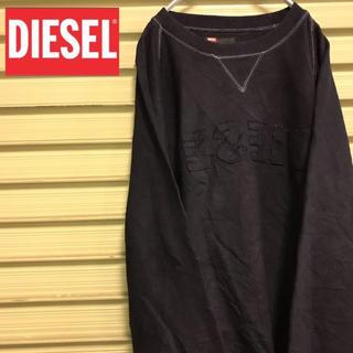 DIESEL - DIESEL ディーゼル スウェット トレーナー ブラック L 90s