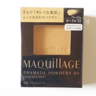 MAQuillAGE - マキアージュドラマティックファンデUV