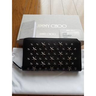 JIMMY CHOO - JIMMY CHOO ジミーチュウ Carnaby 長財布 Black