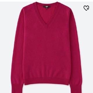 ユニクロ(UNIQLO)のユニクロ カシミヤVネックセーター(ニット/セーター)