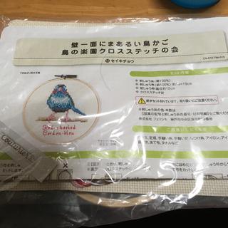 フェリシモ(FELISSIMO)のフェリシモ鳥の楽園シリーズ(型紙/パターン)