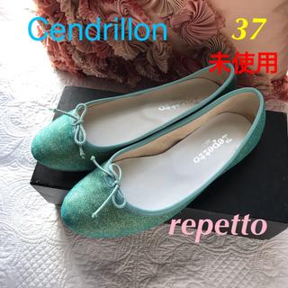 レペット(repetto)の【新品未使用】レペット repetto サンドリオン ミントグリーン ラメ 37(バレエシューズ)
