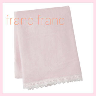 フランフラン(Francfranc)のfrancfranc ブランケット ひざ掛け ライトピンク(おくるみ/ブランケット)