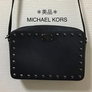 Michael Kors - マイケルコース スタッズ 斜め掛けショルダーバッグ