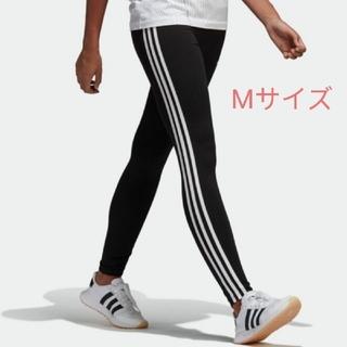 adidas - 新品 アディダス レディース タイツ レギンス CE2441