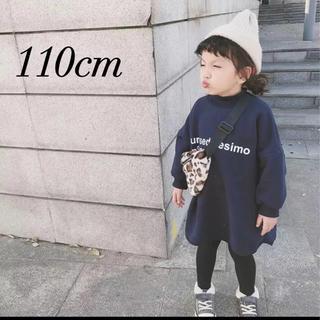 プティマイン(petit main)の新品  韓国子供服 スウェットワンピース ワンピース トレーナー ロゴワンピース(ワンピース)