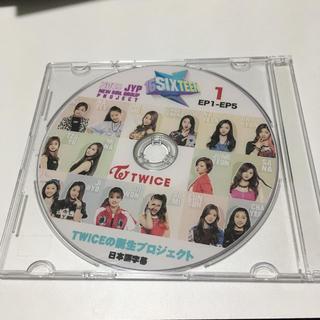 ウェストトゥワイス(Waste(twice))のTWICE SIXTEEN DVD 2枚組(ミュージック)