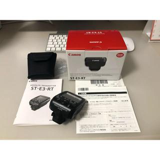 キヤノン(Canon)のらく様専用Canon ST-E3-RT スピードライトトランスミッター 新品近い(ストロボ/照明)