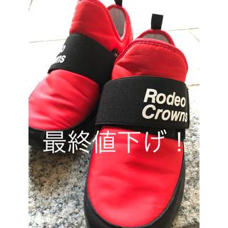 ロデオクラウンズ(RODEO CROWNS)のロディオクラウンズ レディースシューズ(スニーカー)
