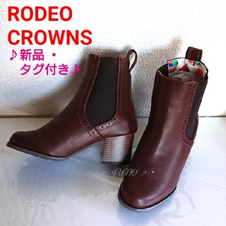 RODEO CROWNS - サイドゴアブーツ♡RODEO CROWNSロ デオクラウンズ