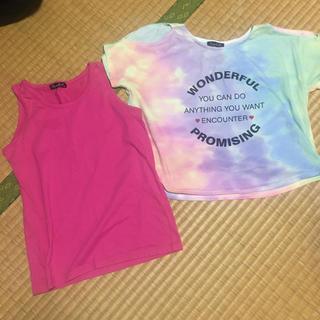グレイル(GRL)のトップスセット(Tシャツ/カットソー)
