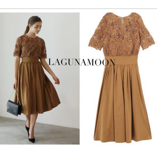 LagunaMoon - LAGUNAMOON LADYオーバーレースギャザードレス