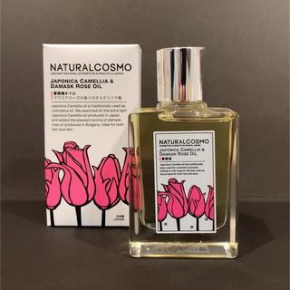 イセタン(伊勢丹)のナチュラルコスモ NATURAL COSMO  薔薇椿オイル ヘアボディオイル(ヘアケア)