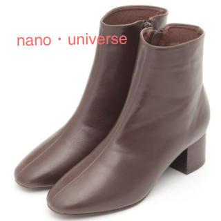 nano・universe - 新品 定価7590円 ナノユニバース ショートブーツ 23cm ラスト一点‼️