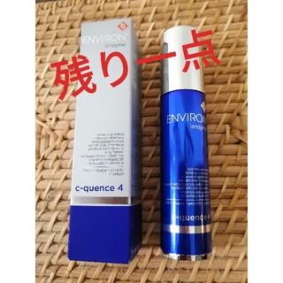 【限定セール】エンビロン C-クエンスセラム4、エンビロン environ(美容液)