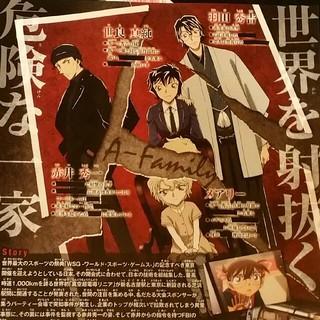 ショウガクカン(小学館)の名探偵コナン 映画フライヤー(印刷物)