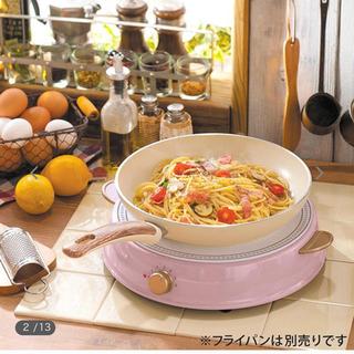 アイリスオーヤマ(アイリスオーヤマ)のリコパ IH ricopa(調理機器)