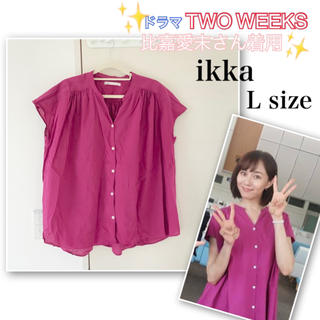 イッカ(ikka)のTWO WEEKS 比嘉愛未さん着用♡ブラウス♡シャツ♡ピンク(シャツ/ブラウス(半袖/袖なし))