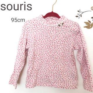 Souris - 美品♡スーリー 花柄長袖トップス 95