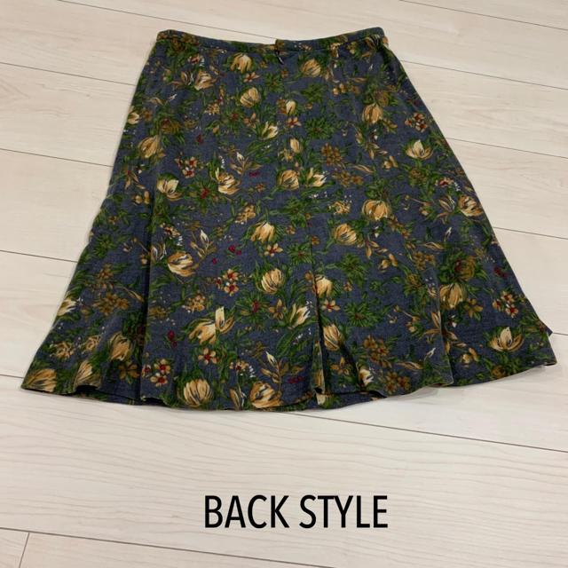 ニッセン(ニッセン)のニッセン♡Livre claire♡花柄 フレアスカート♡グレー レディースのスカート(ひざ丈スカート)の商品写真