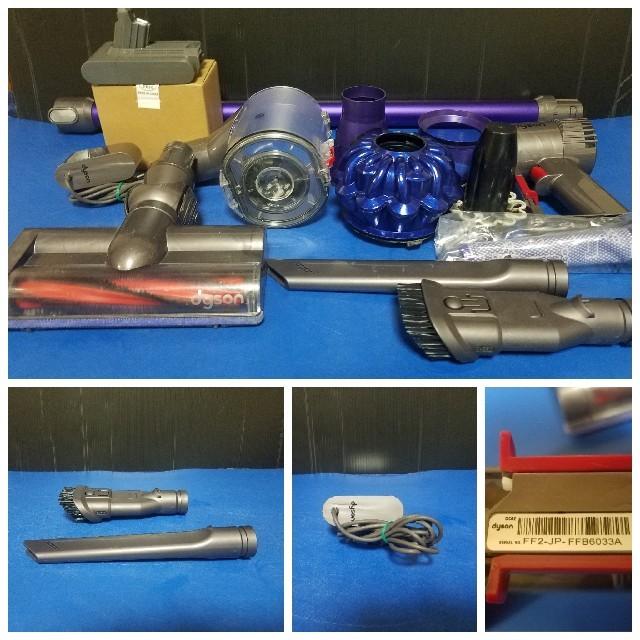 Dyson(ダイソン)の年末の大掃除はdysonで!DC62サイクロン式 コードレススティッククリーナー スマホ/家電/カメラの生活家電(掃除機)の商品写真