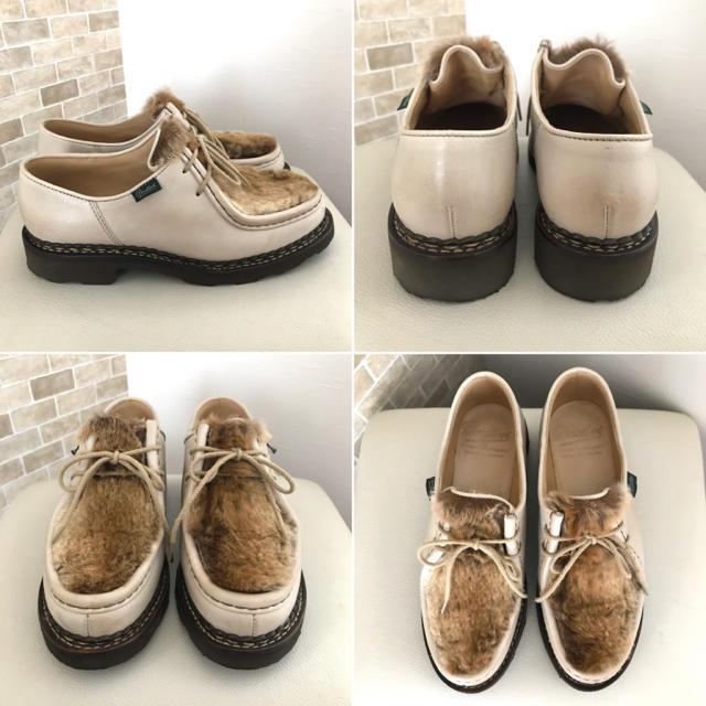 Paraboot(パラブーツ)のam様専用 レディースの靴/シューズ(ローファー/革靴)の商品写真