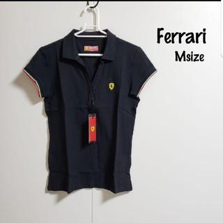 フェラーリ(Ferrari)の69.ポロシャツ(Mサイズ)(ポロシャツ)