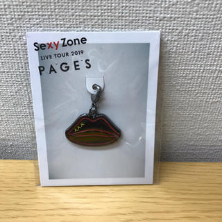 Sexy Zone - SexyZone PAGES 【長野限定チャーム】