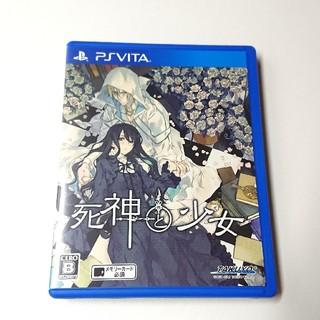 PlayStation Vita - VITA『死神と少女』乙女ゲーム